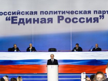Избирательный фонд кандидатов от «Единой России» в 2,5 раза превышает совокупный фонд всех их оппонентов