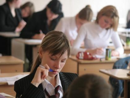 В здании школы № 791 проходил ЕГЭ по русскому языку