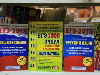 В прошлом году для поступающих их Крыма и Севастополя в вузах РФ открыли дополнительные бюджетные места