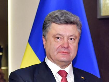 Президент Украины и вице-президент США договорились об ужесточении санкций