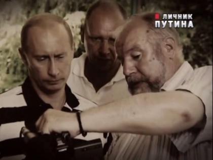 """Кадр из фильма """"Личник Путина"""""""