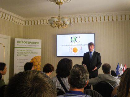 Инновационный метод борьбы с онкологией был разработан именно в Латвии