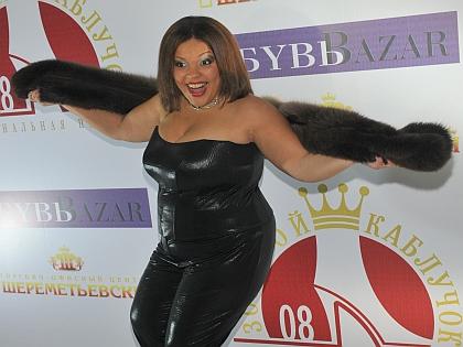 Виктория Пьер-Мария