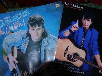 Смерть Барыкина стала большой потерей для российской музыки
