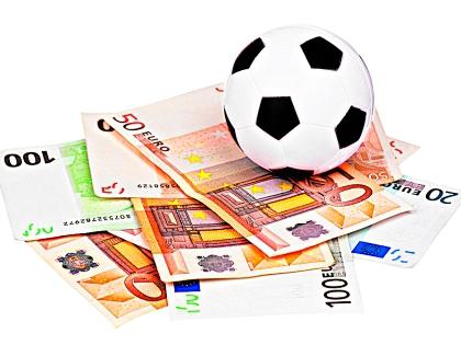 Российский футбольный союз задолжал еще и за аренду Дома Футбола