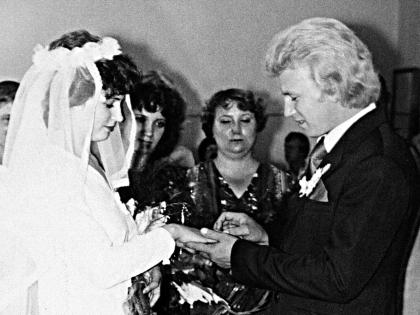 Свадьба Михаила Евдокимова