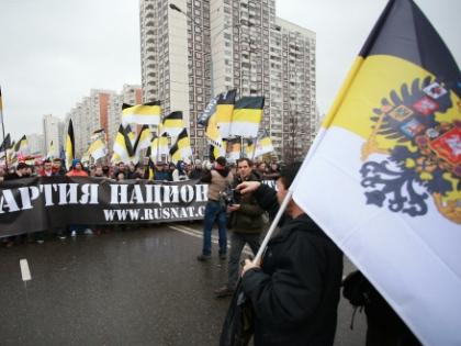 «Русский марш» 2013 года