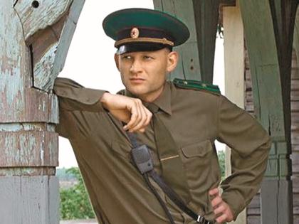 Андрей Фролов в сериале «Государственная граница»