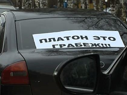 """«Не """"Платон"""" обрушил рынок автоперевозок, а политика правительства»"""