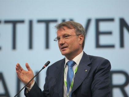 Герман Греф пообещал снижение ключевой ставки ЦБ РФ до кризисного уровня