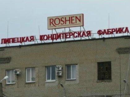 Руководство кондитерской фабрики «Рошен» вместо планировавшегося расширения официально объявило об остановке и консервации производства до 2019 года