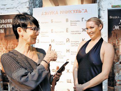 Хакамада – Волочковой: Вот такие у тебя... фотки в инстаграме