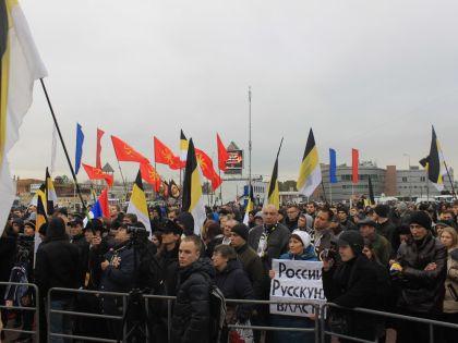 «Русский марш» в Люблино собрал около 1000 человек