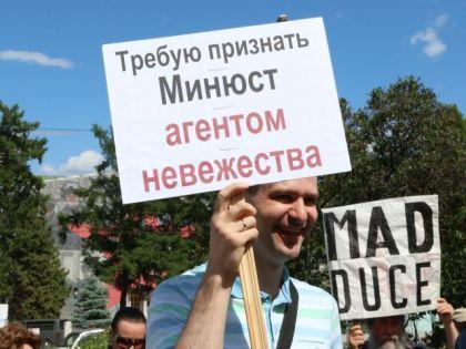 Именно Минюст объявил фонд «Династия» «иностранным агентом»