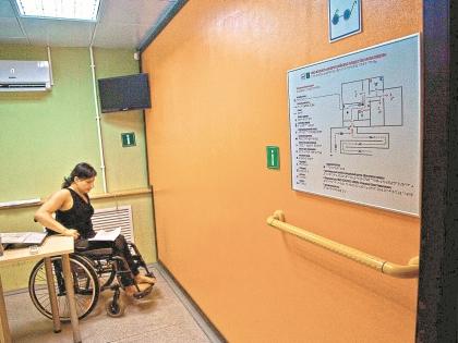 Центр идеально приспособлен для инвалидов