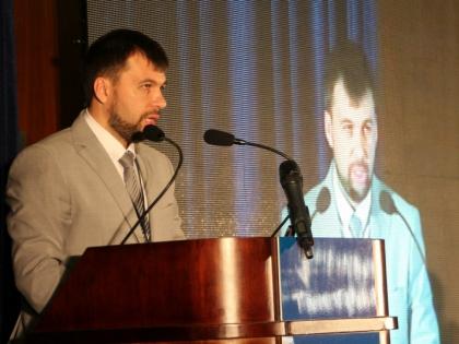 Пушилина обвинили в нарушении конституции ДНР