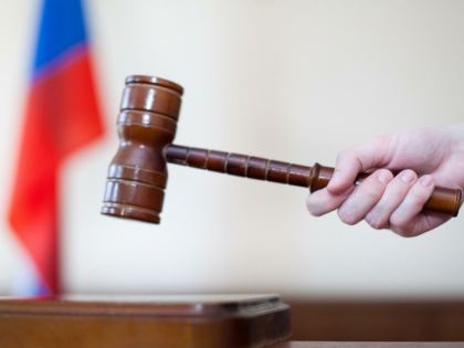 Из-за дела БОРН судья разбил церемониальный молоток
