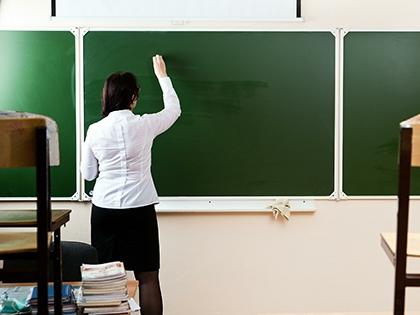 Инцидент в московской школе № 460 произошёл 2 февраля