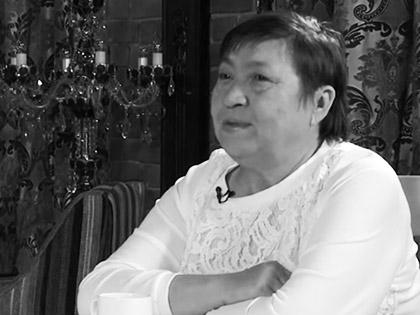 Ольга Николаевна Князева
