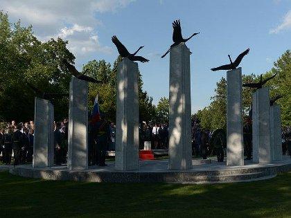 Открытие памятника казакам в Словении