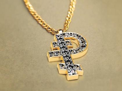 Православный крест с символом рубля
