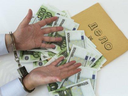 Сотрудники СКР получили 500 тысяч евро от соратника Шакро