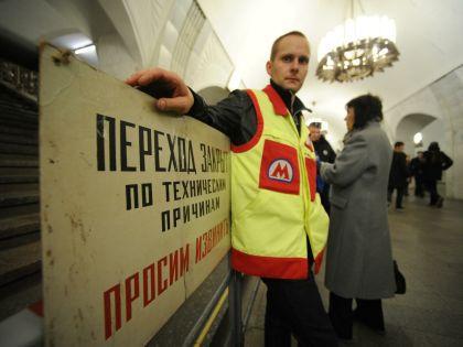 Силовики прокомментировали слухи о взрыве в московском метро