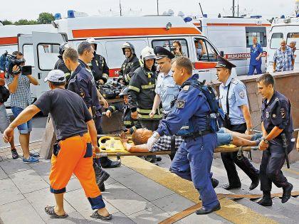 Спасение пострадавших в аварии