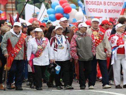 Первомайская демонстрация профсоюзов 1 мая 2015 в Москве ФОТО