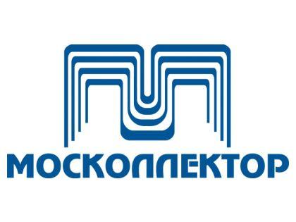 ГУП «Москоллектор» — 27 лет