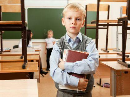 Школьные сборы