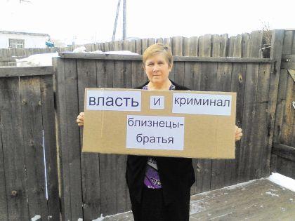 В Новопавловке никто никому не верит и все боятся