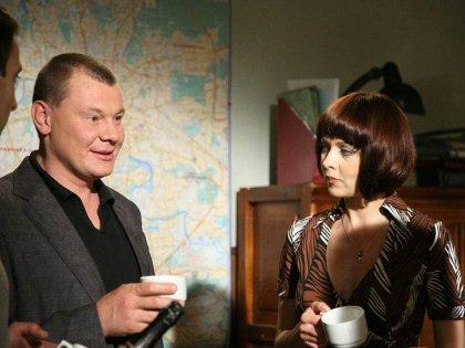 «Петровка, 38» (2008)