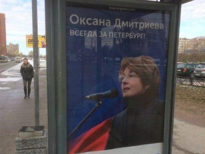 По поводу таких билбордов депутат ГД Сергей Вострецов («Единая Россия») написал жалобу в ЦИК