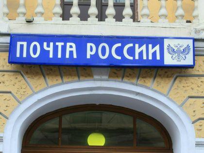 Для розничных сетей Почта России предлагает четыре универсальных фиксированных тарифа