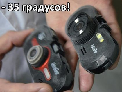 Какое устройство выбрать?