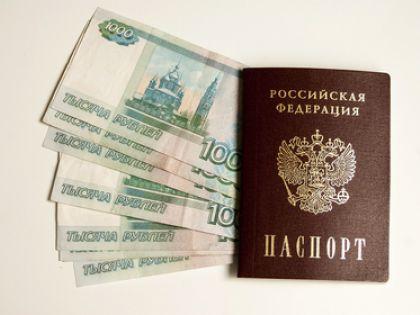 Займ 5 тысяч рублей превратился в 240-тысячный долг