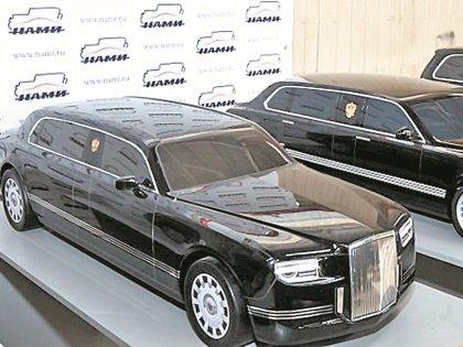 В таком лимузине как за каменной стеной!