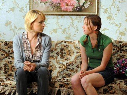 «Семейный детектив» (2011)