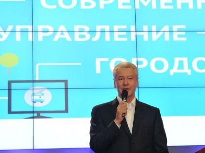 Мэр Москвы Сергей Собянин открыл новый стандарт госуслуг