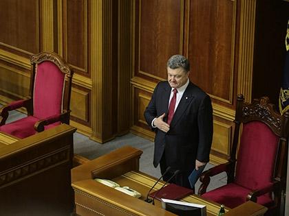 Депутаты Верховной рады одобрили инициативу главы государства о смене статуса Украины