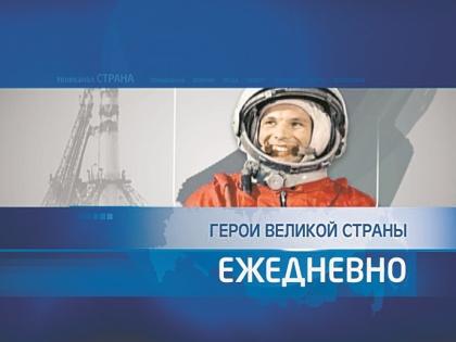 12 июня в эфир вышел телеканал «Страна»