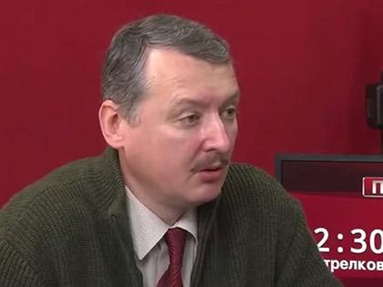 Игорь Стрелков отметил, что не собирается заниматься политикой