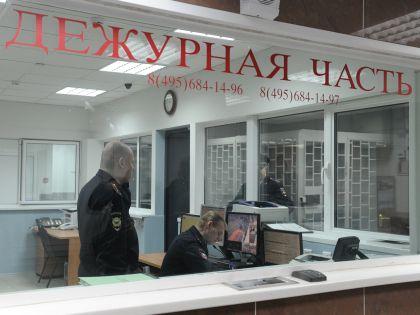 Полицейские ищут Амирана Георгадзе