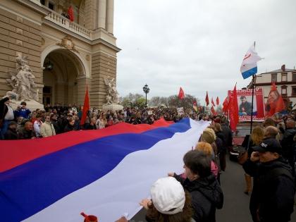 Митинг поддерживающих Россию в Одессе