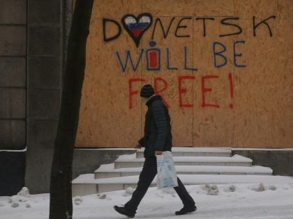 На Украине, между тем, ввели режим повышенной боевой готовности
