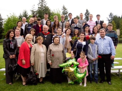 Главное событие юности студенты отмечают вместе с родственниками, друзьями и соседями