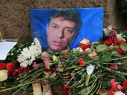Мемориал Борису Немцову