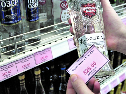 Бутылка водки и ценник