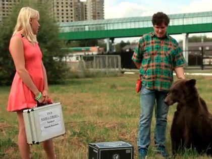 Любовь Бушуева и медведь
